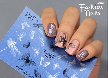 Слайдер дизайн Fashion nails аэрография №24